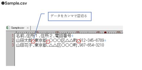 スクリーンショット 2019-06-17 0.20.04